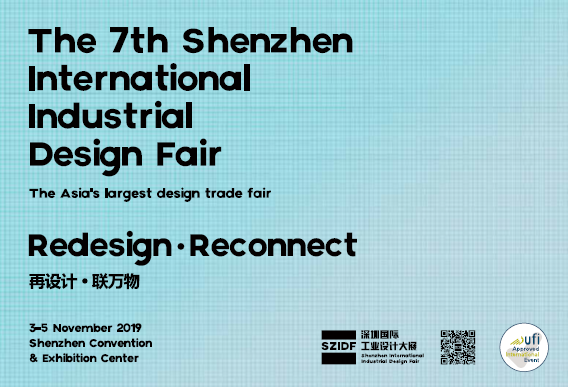 Shengzhen Design Fair.PNG