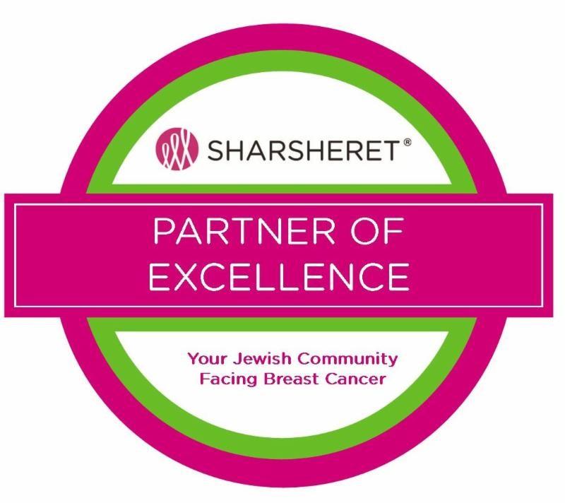 Sharsheret Partner of Excellence logo.jpg