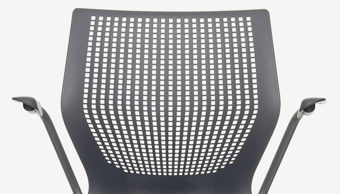 multigeneration-side-chair-perforated-back.jpg