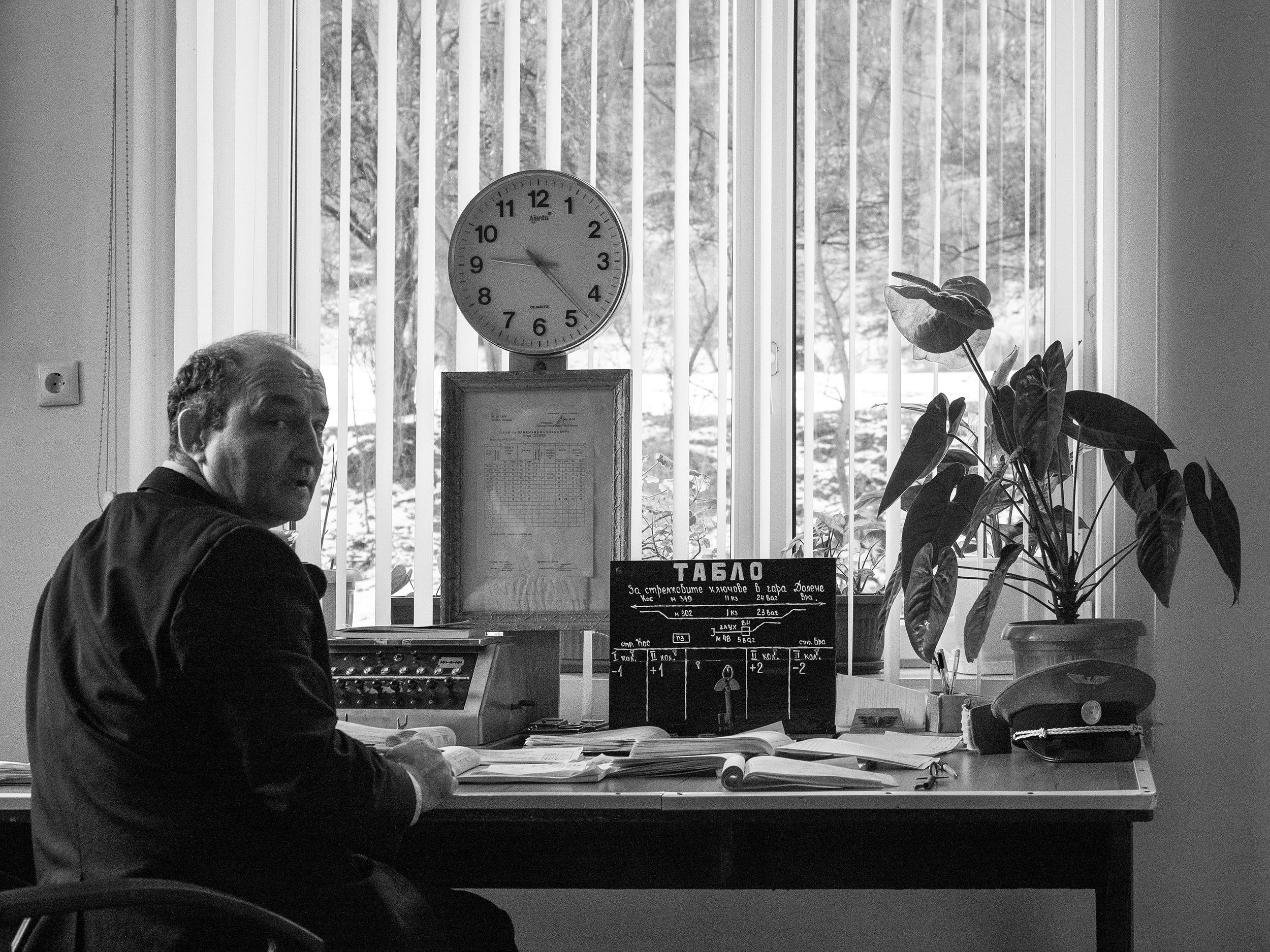 32 Years in the Job, Bulgaria
