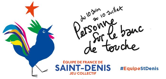 Mairie de Saint-Denis - Equipe de france