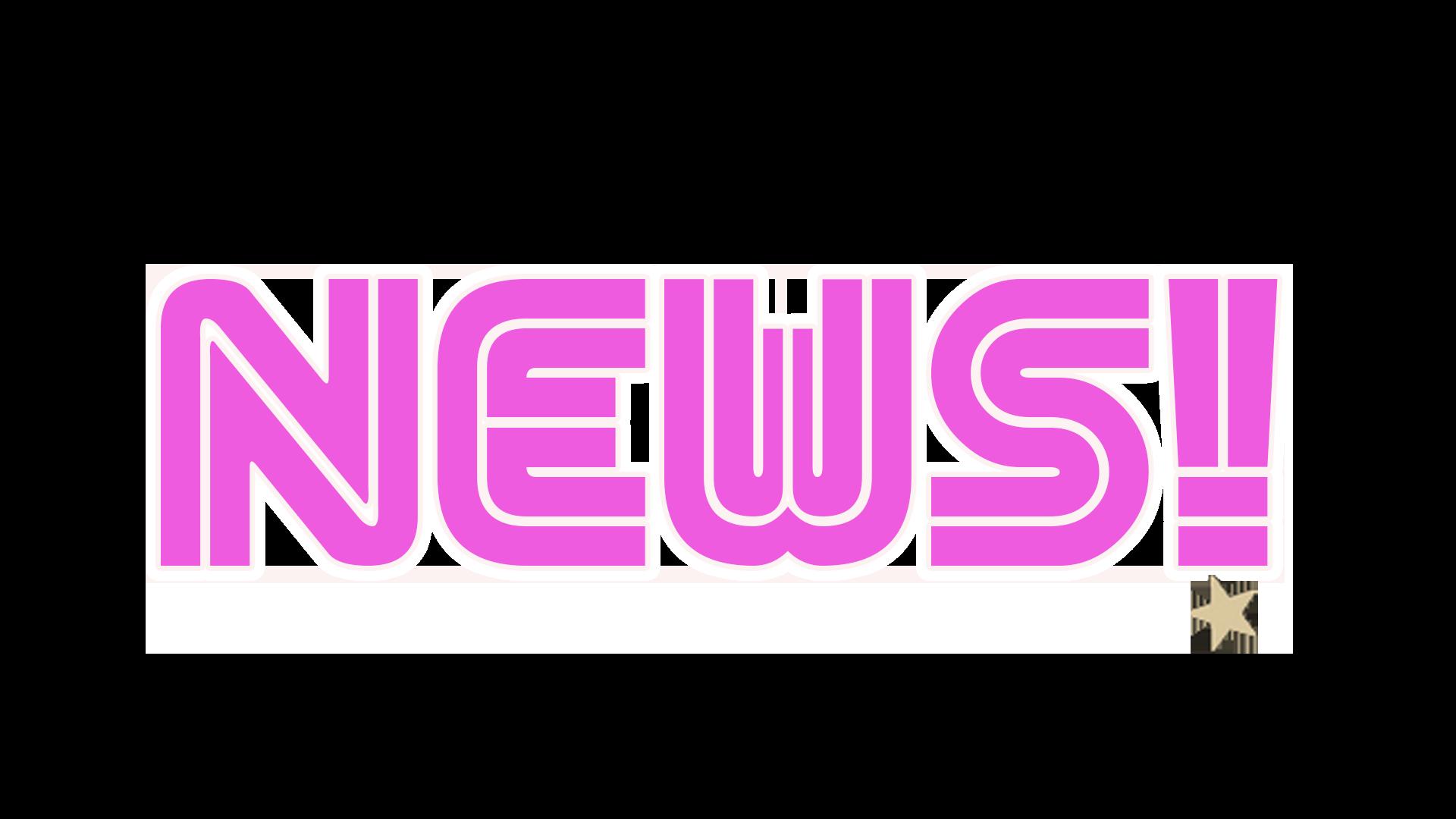 NEWS!.png