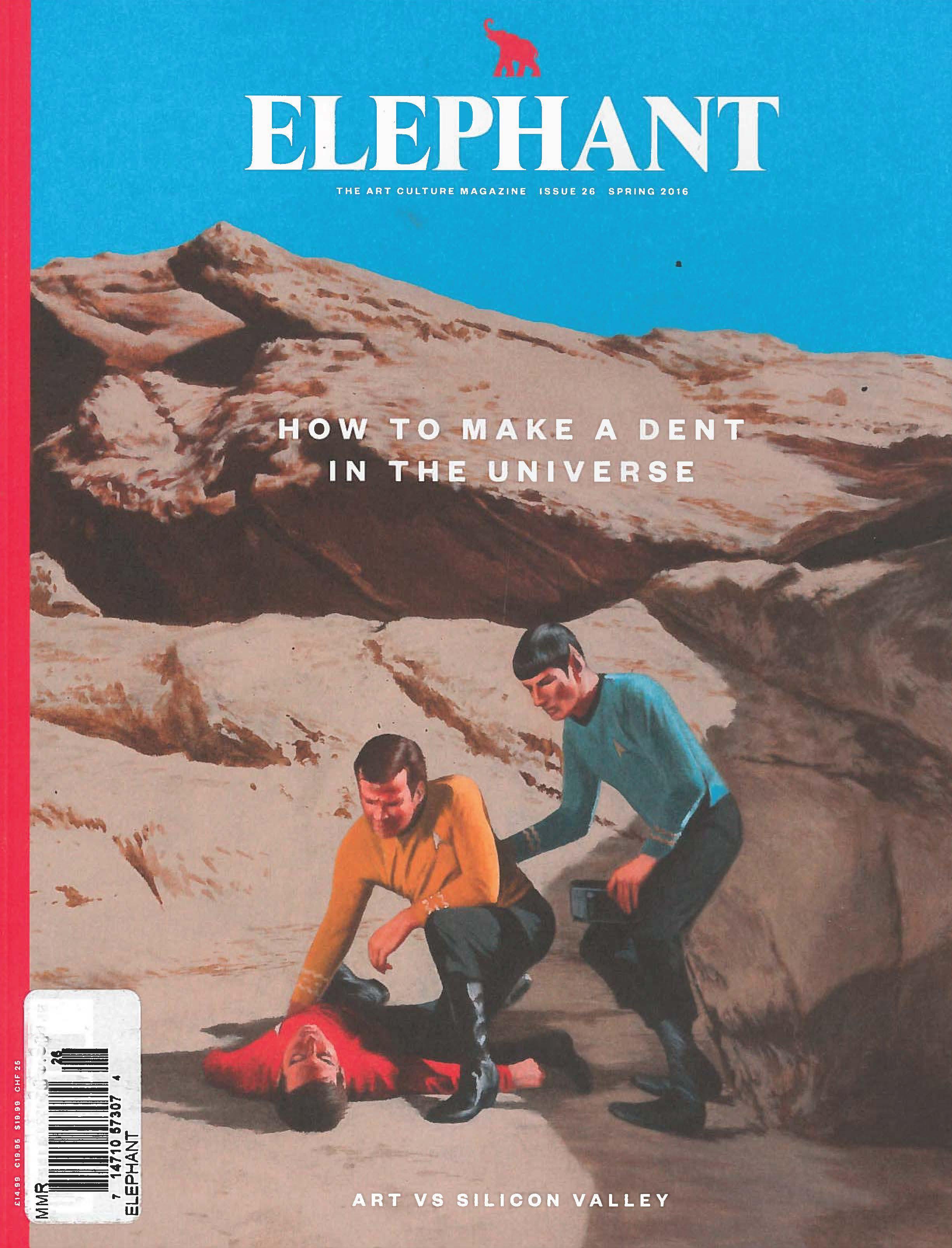 2016 Elephant Magazine New Establishment_Page_1.jpg
