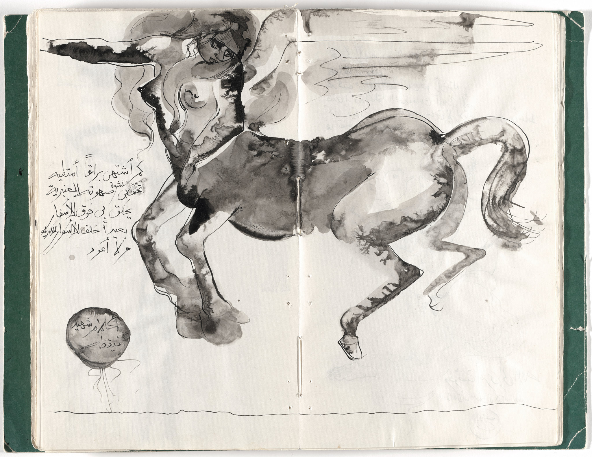 "Ibrahim El-Salahi's ""Prison Notebook"" from 1976, with 38 ink-on-paper drawings, is another acquisition.CreditArtists Rights Society (ARS), New York/DACS, London; The Museum of Modern Art"
