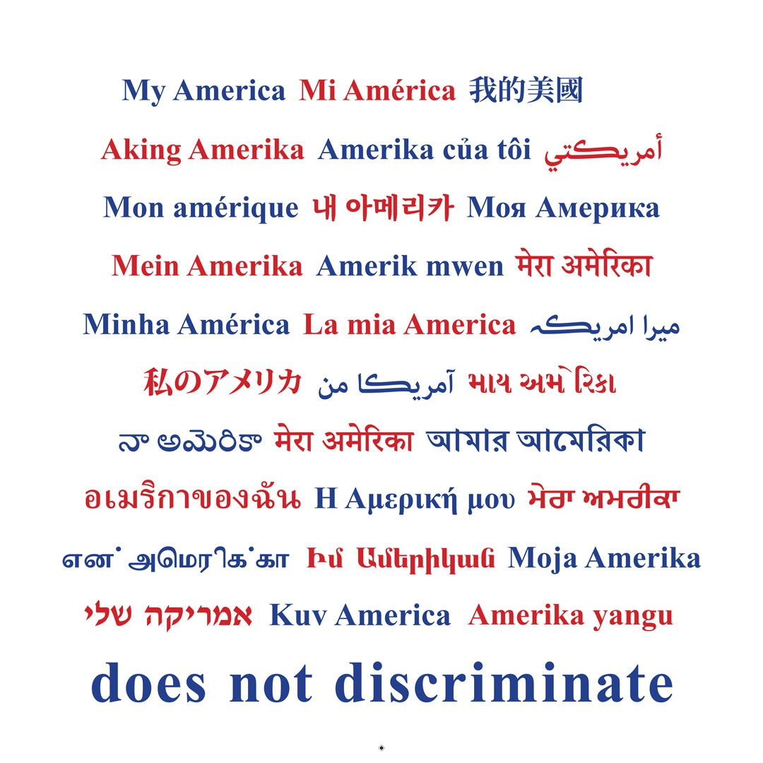My America Does Not Discriminate