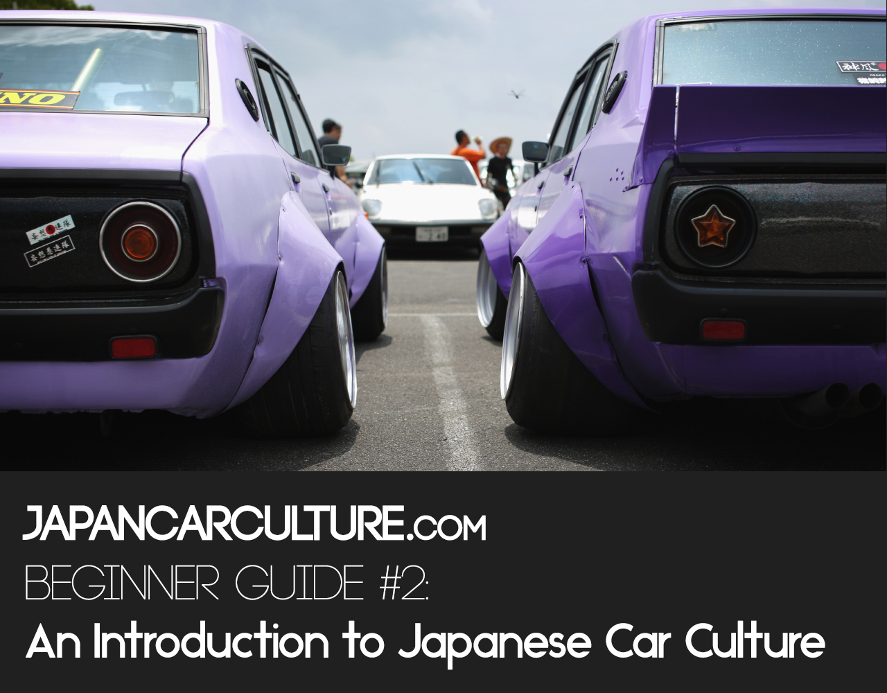 AnIntrotoJapaneseCarCultureCoverConcept.jpg