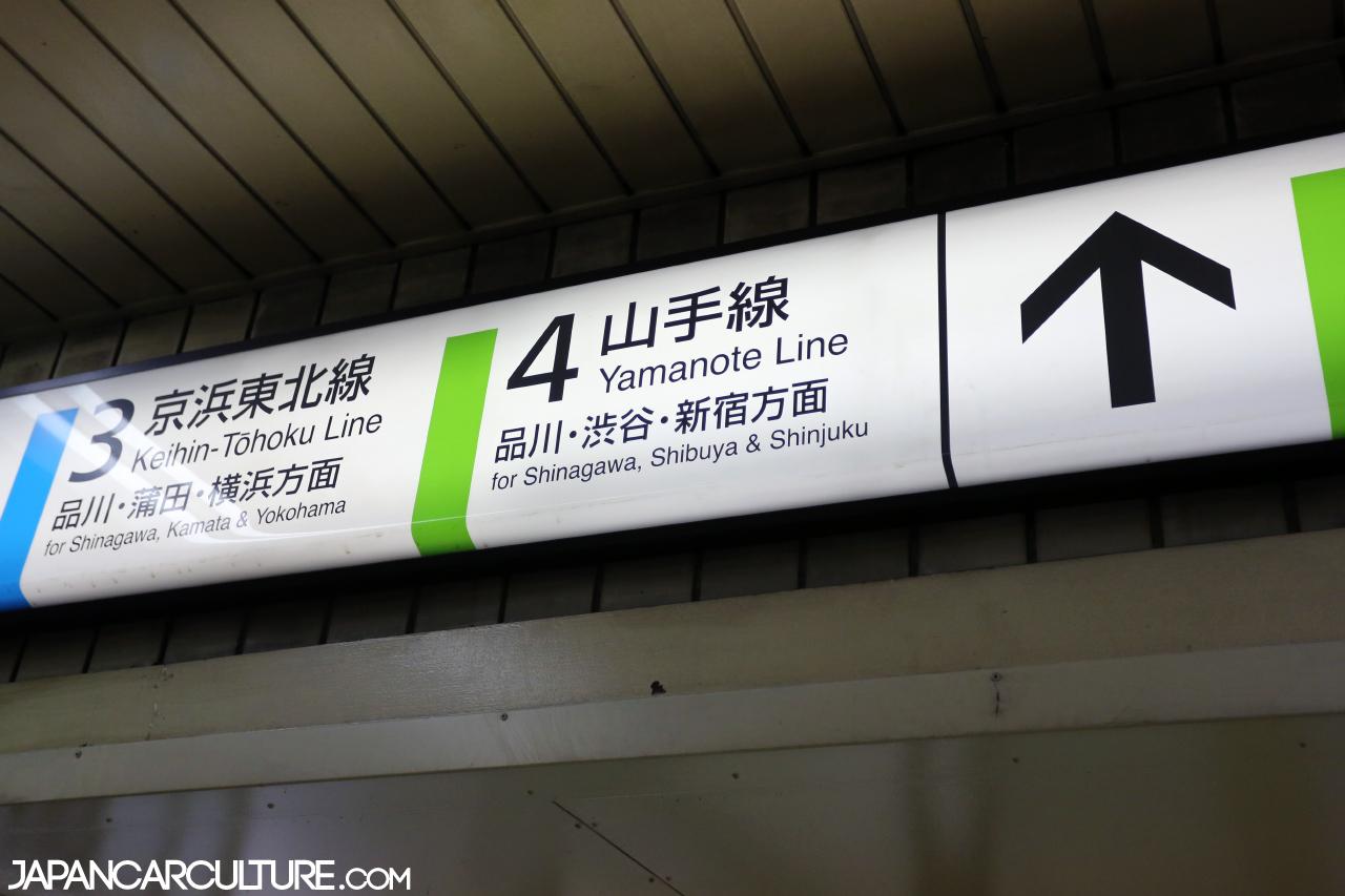 Yamanote1.jpg