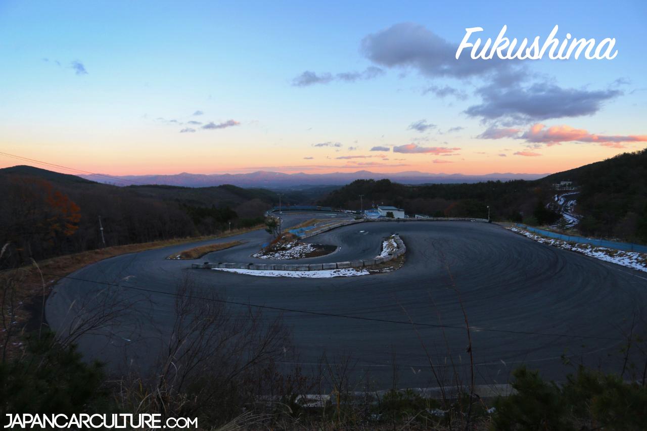 Fukushima2.jpg