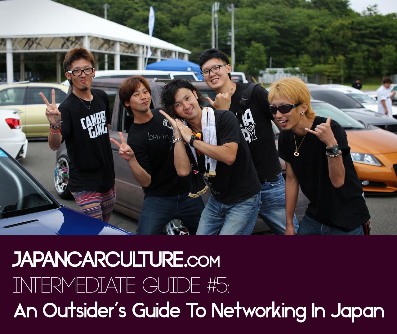NetworkingGuideCoverimage.jpg