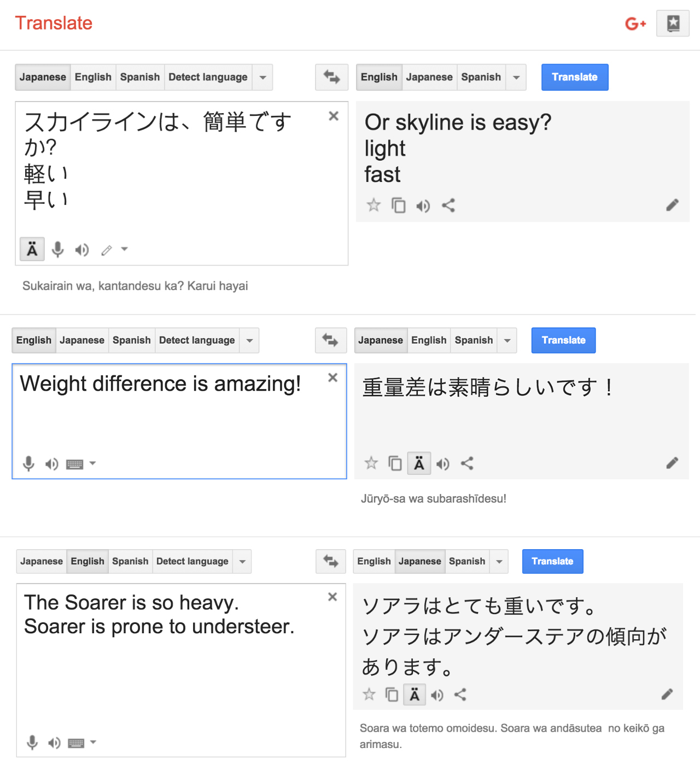 TranslationTranscript.jpg