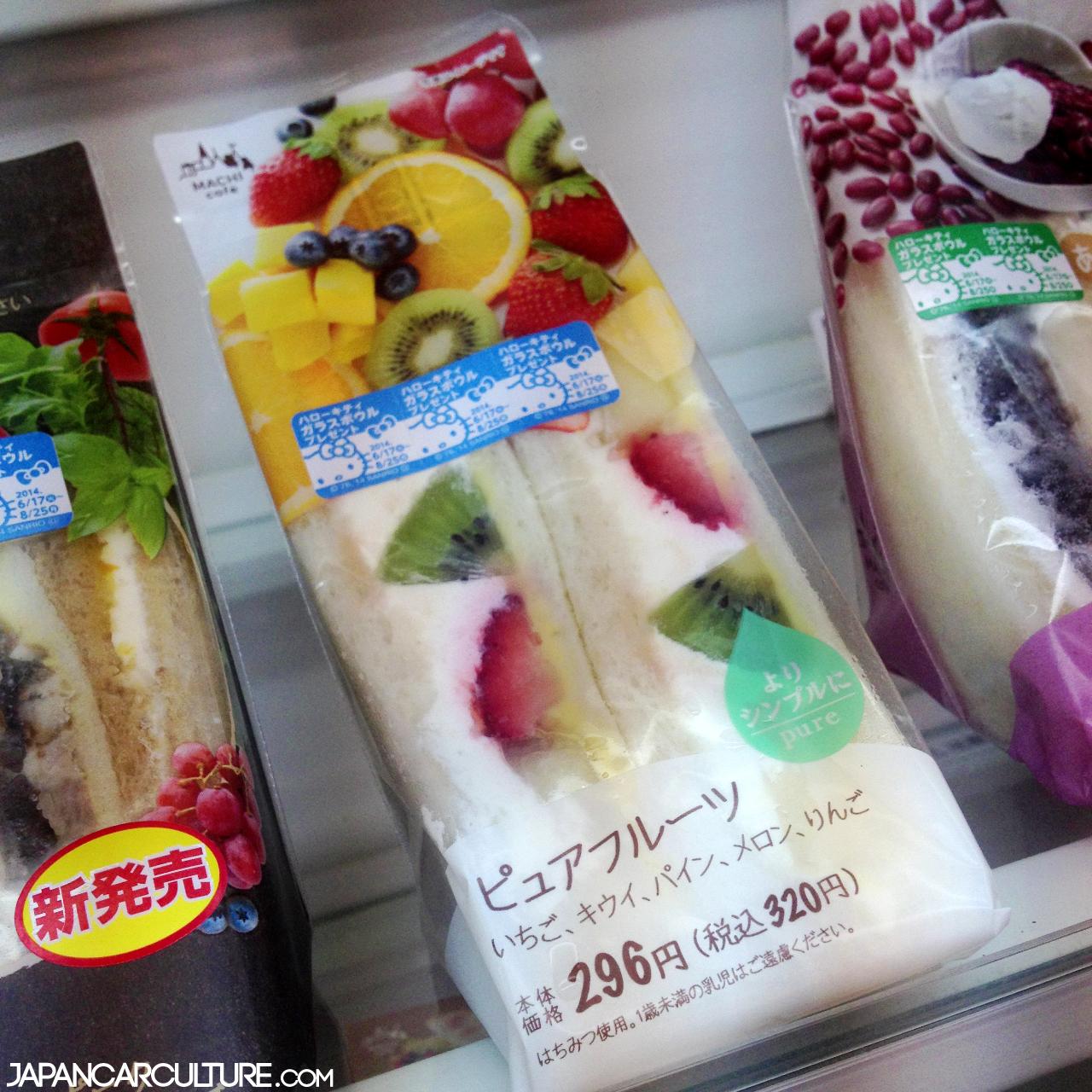 fruitsandwich1.jpg