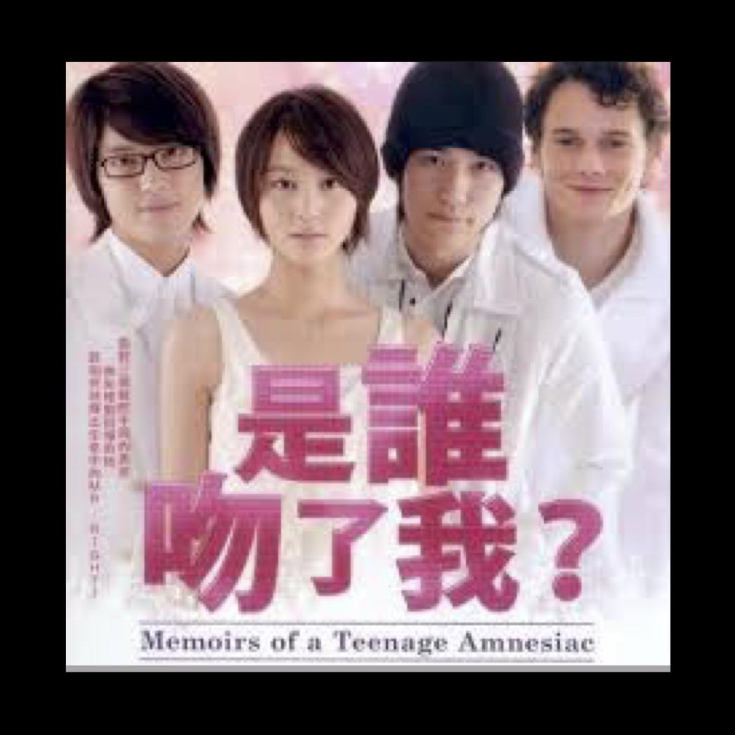 Memoirs Of A Teenage Amnesiac - additional music