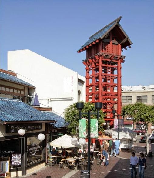 Little Tokyo Village Plaza