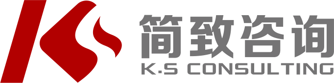 KS Consulting Logo.png