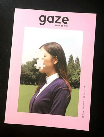 We produced  gaze magazine  a publication dedicated to feminist critiques of popular culture in Korea.