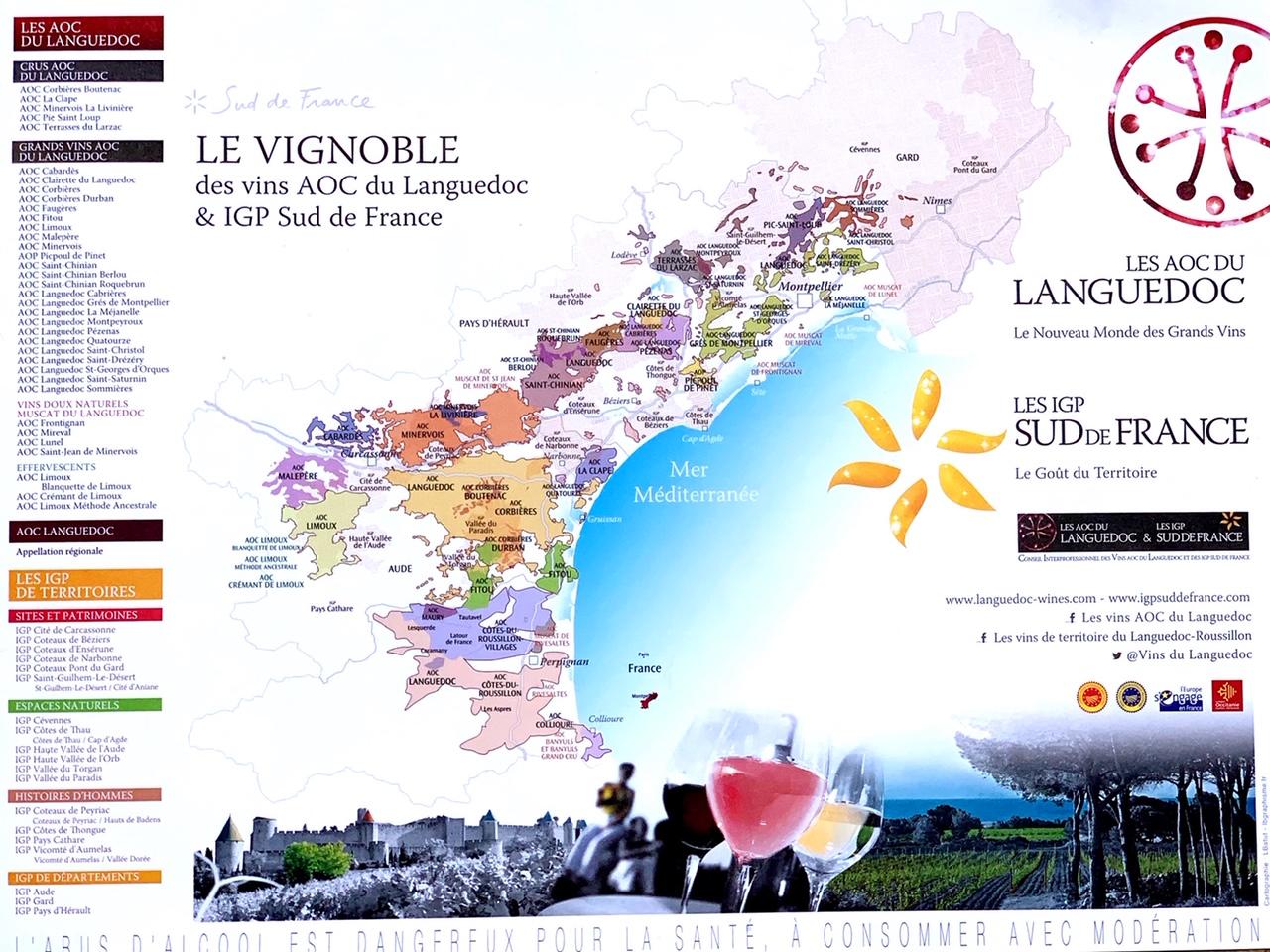 Erin Hill Wine map.jpg