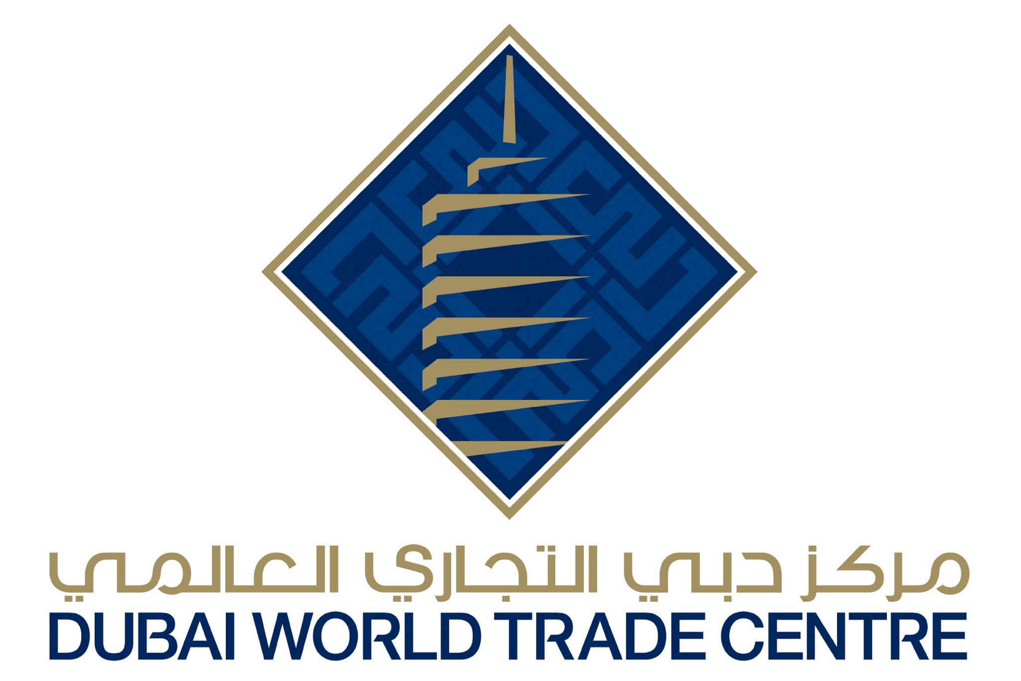 DWTC-Logo.png
