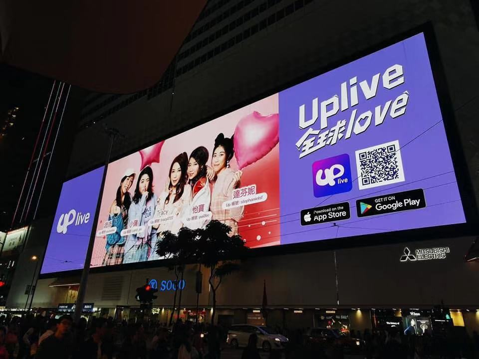 Uplive billboard in Causeway Bay, Hong Kong in early 2019