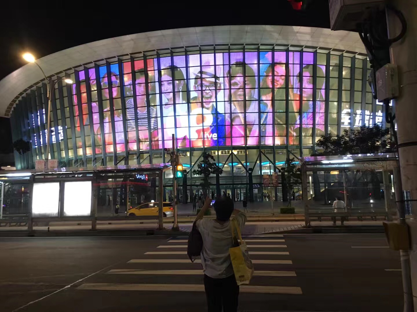 Uplive giant screen advertisement at the Taipei Arena at the end of 2018