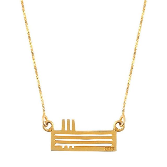 We've added the Is Burning factory logo necklace to our accessory collection! This newest addition is available via bit.ly/LogoNecklace-IsBurning. The well-known Is Burning name necklace that many of our befriended DJ's wear, can be yours too (swipe left). Wear these necklaces with fierce and pride. When and where is up to you. 💖✨ The necklaces are made of sterling silver with or without an 18K gold plating. We also offer the necklaces in 14K solid gold. They are 40 cm long box chains with an extension chain of 5 cm.
