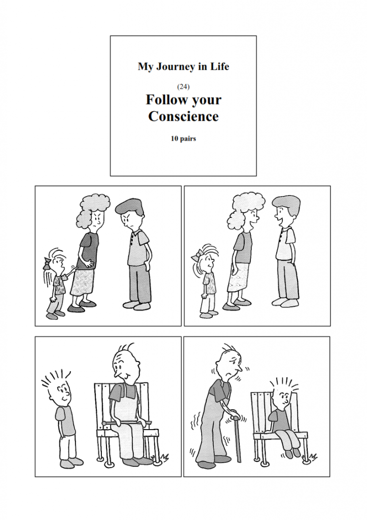 24.-Follow-your-Conscience-lessonEng_004-724x1024.png