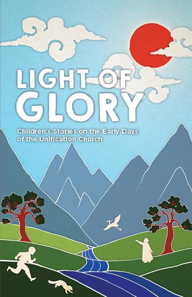 Light_of_Glory.jpg