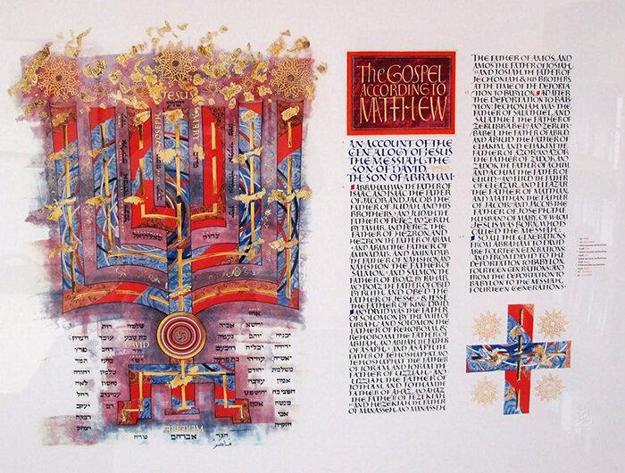 bible02.jpg