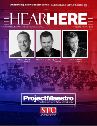 HearHear 2017-2018.png