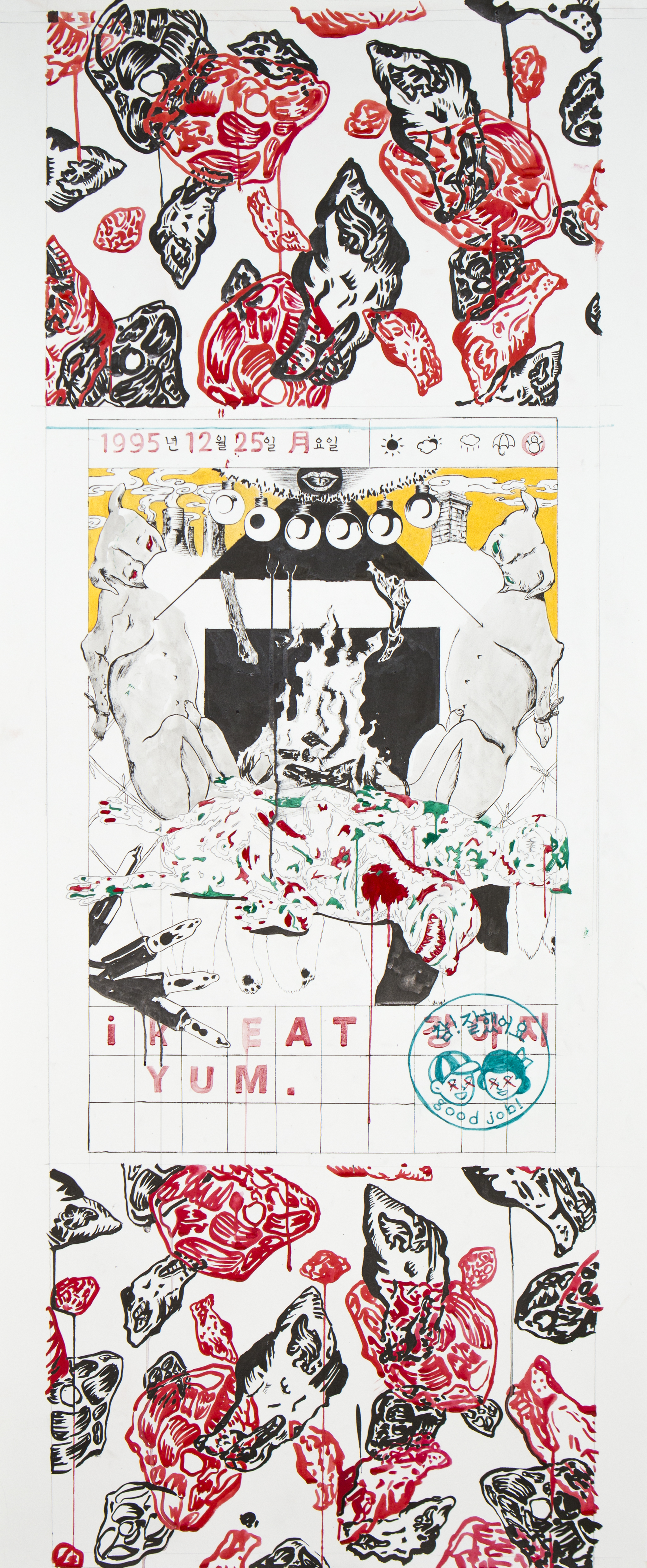 1995, 12, 25 Black ink and pigment on paper 154x62.5cm,2018