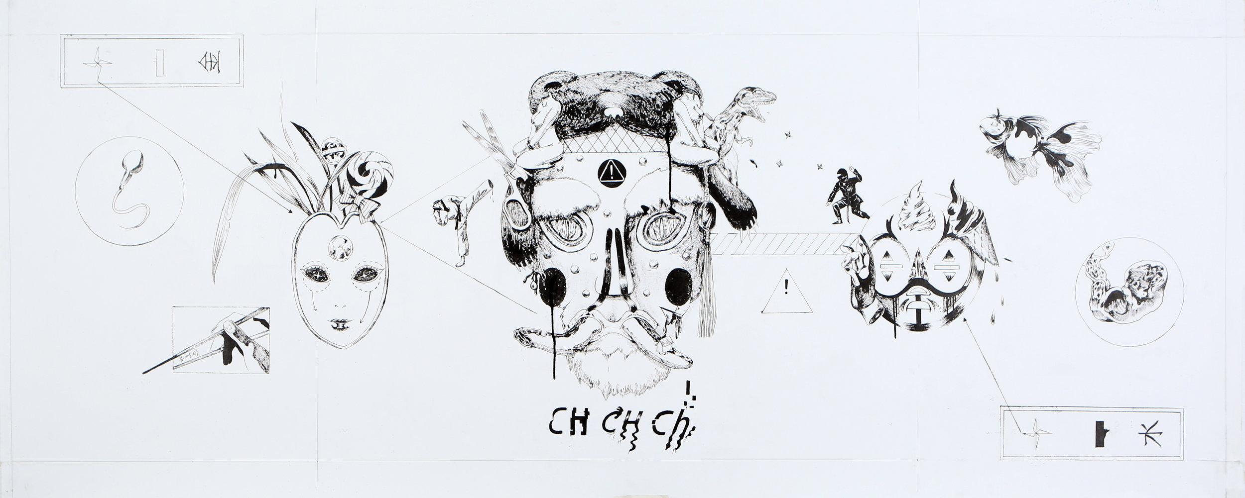CH CH Ch,2018 Black ink on paper 62.5x154cm