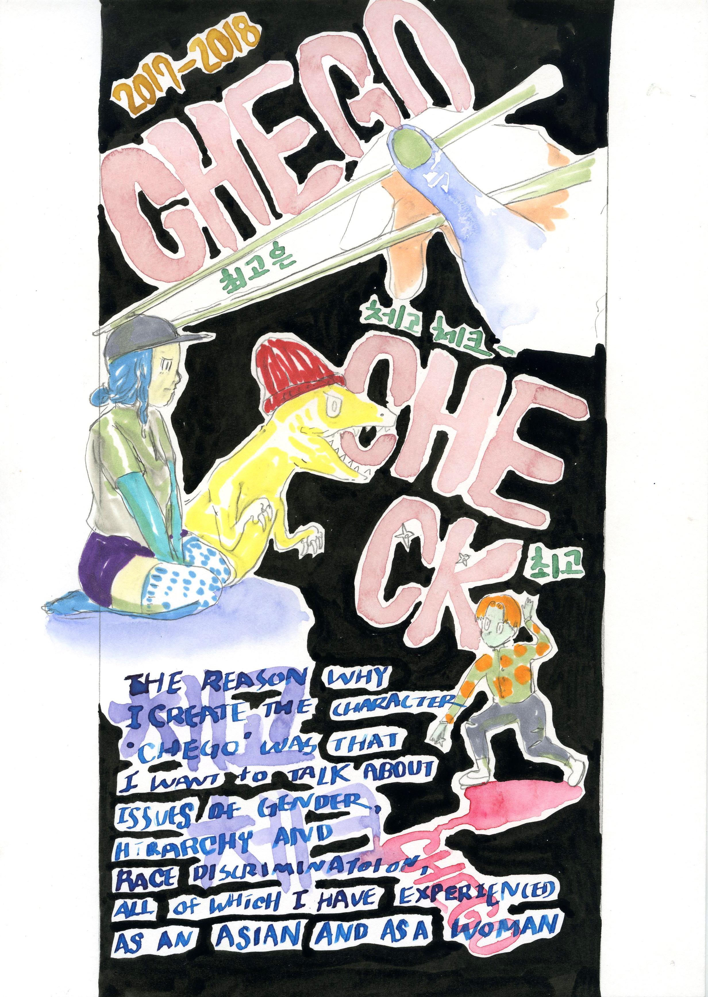 chck_Apr014.jpg