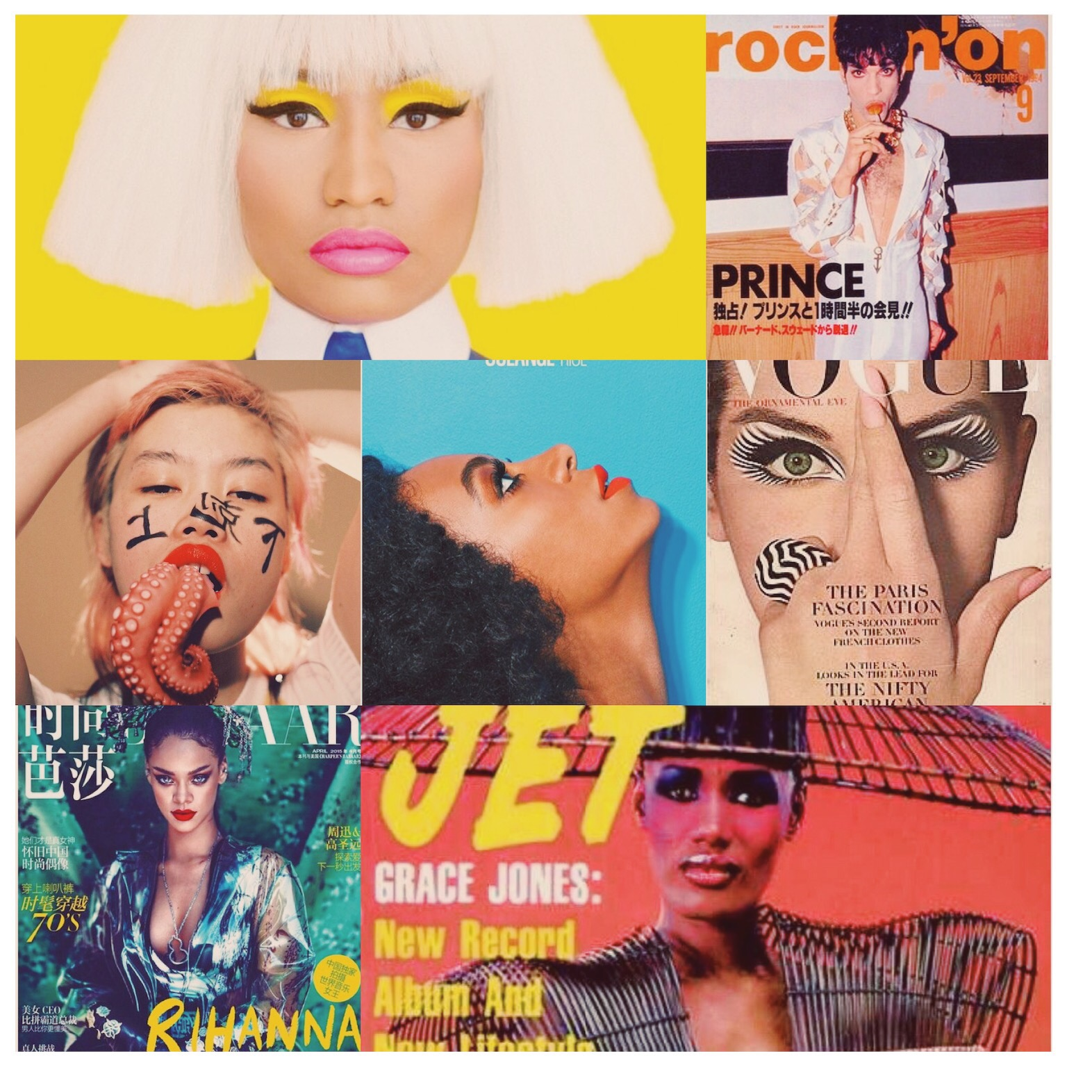 Ooh that cover! - I was asked to share some of my favourite magazine covers. Magazine covers are so inspiring. The use of colors, the expression of style, life style, art …ooh I just love it! My collage is just a small selection of magazine covers I really dig.I've always been a fan of pop art. The cover of Nicki Minaj by Gail Bichler for New York Times Magazine is all that. The use of bold bright colours, her hair and make up.In the selection of my favourite magazine covers it showed that I obviously like covers which are humorous and intriguing. As the cover with the aesthetic mutant. Unfortunately I don't know who shot the picture. If you do please let me know. He/She deserves a credit!I also selected the cover with Solange cause her sense of style and art is so pure and authentic. Love all her art work and visuals and that also goes for her music.I like everything about Rihanna on the cover of China's Harper Bazaar. The combination of colours, her make up which makes her look Asian, her clothing, the graphics (I'm a fan of Asian graphics). You should also have a look at the feature in the magazine. I find it very inspiring.Of course miss Grace Jones had to be part of my collage. In my total selection of fav covers I had to restrict myself to select only three or four covers with Grace Jones. She is my all time inspiration when it comes to style and appearance. She embodies everything I find inspiring: art, attitude, aesthetics, humour, power, boldness…the list is endless! Haha…