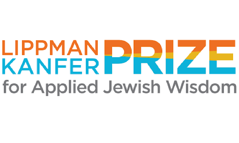 Lippman Kanfer Prize