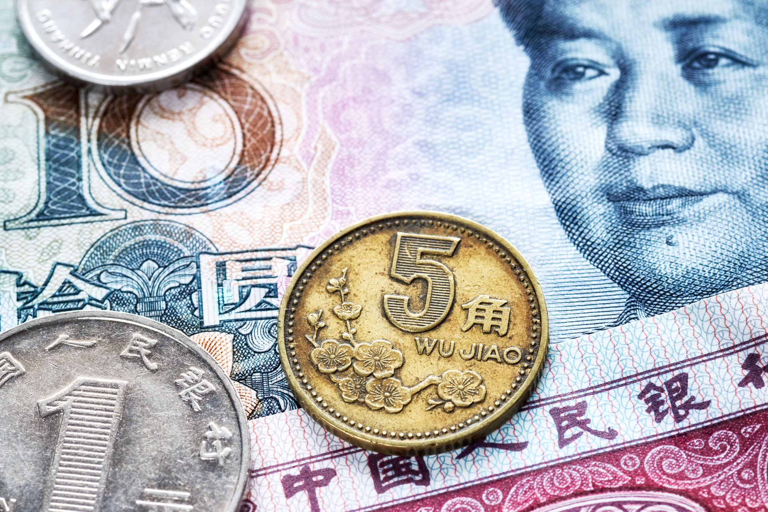 key chinese currencies.jpeg