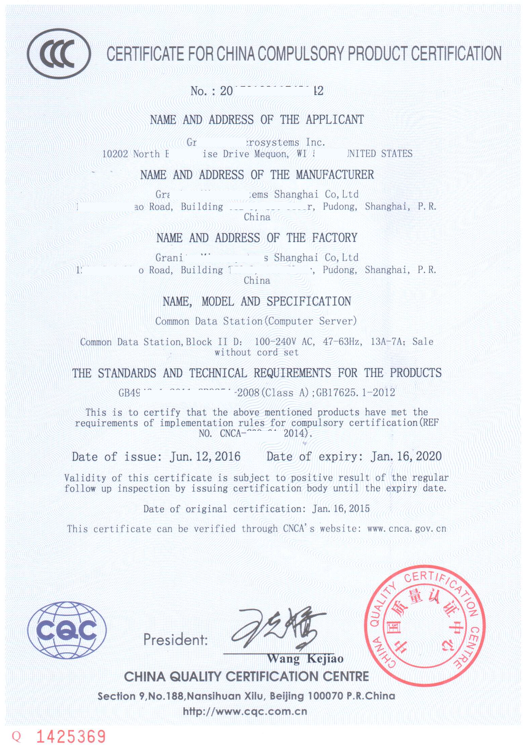 Example of an official CCC