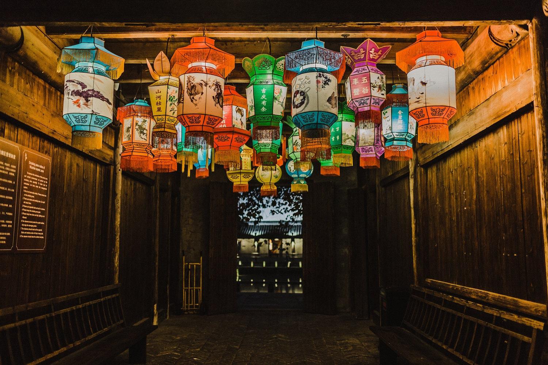 lantern-min.jpeg