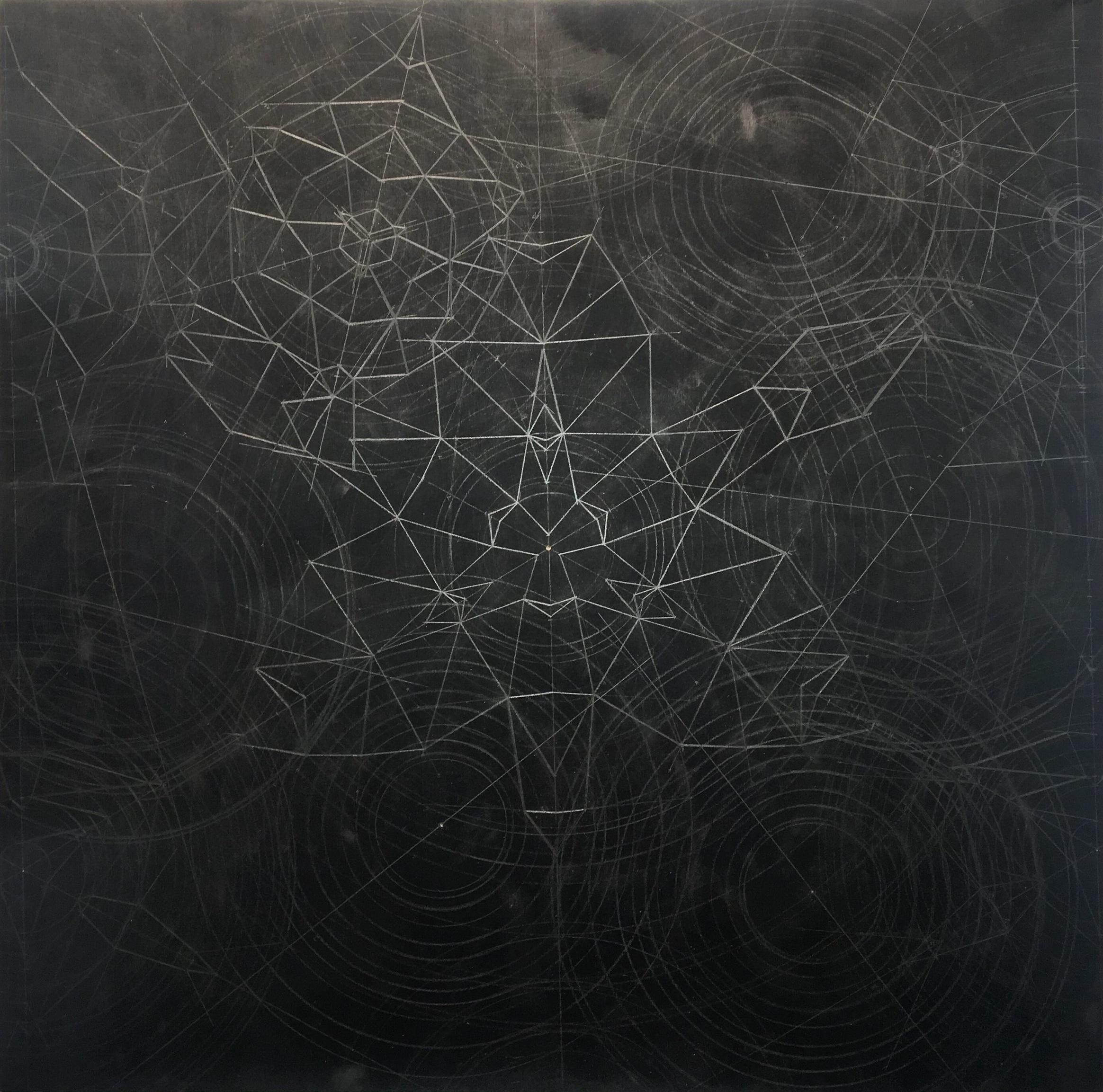 """Kaleidoscope Study #2"""