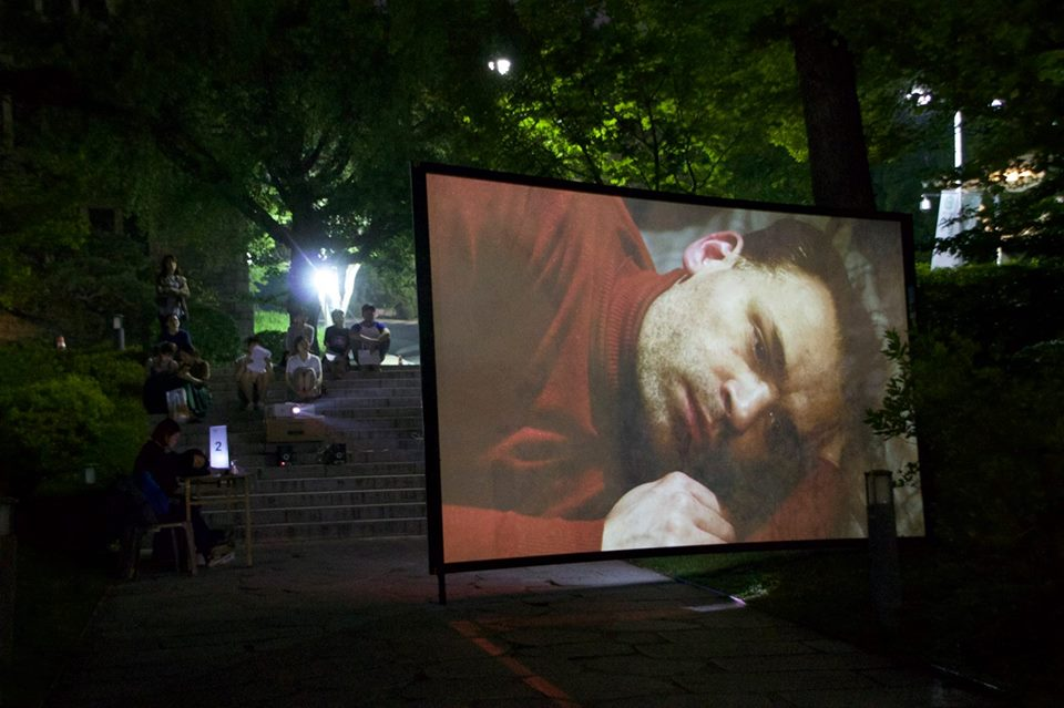 Screening at Save Our Souls, 9th Ewha international Media Art Presentation, Seoul 2016