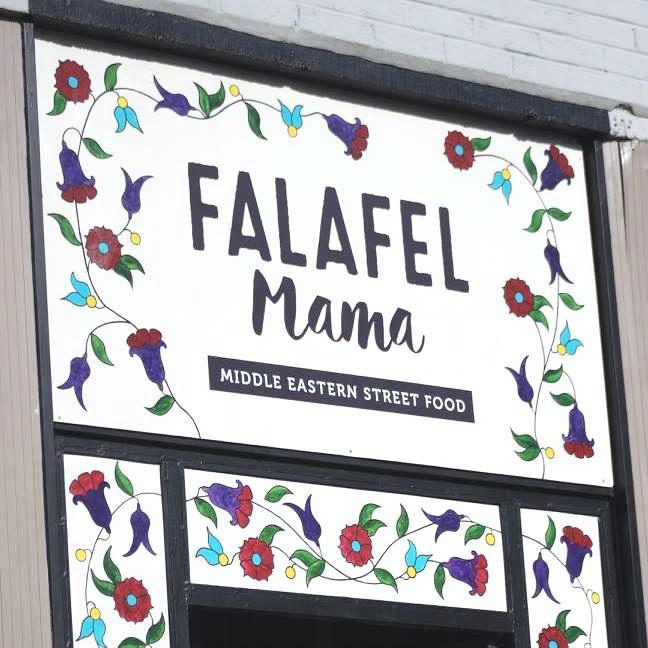 falafel+mama.jpg