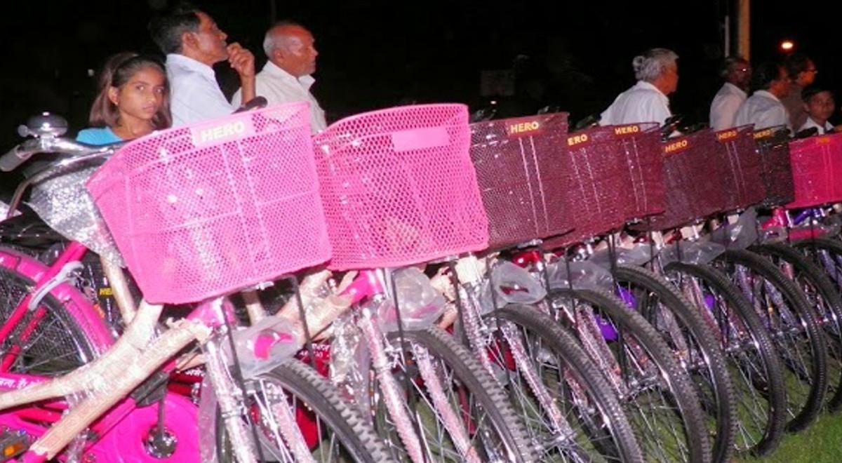 Bicycle2014.jpeg