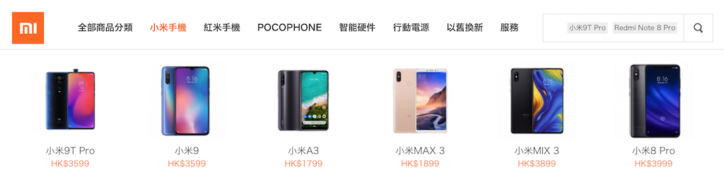 Screenshot from Xiaomi's website as of Nov 2019