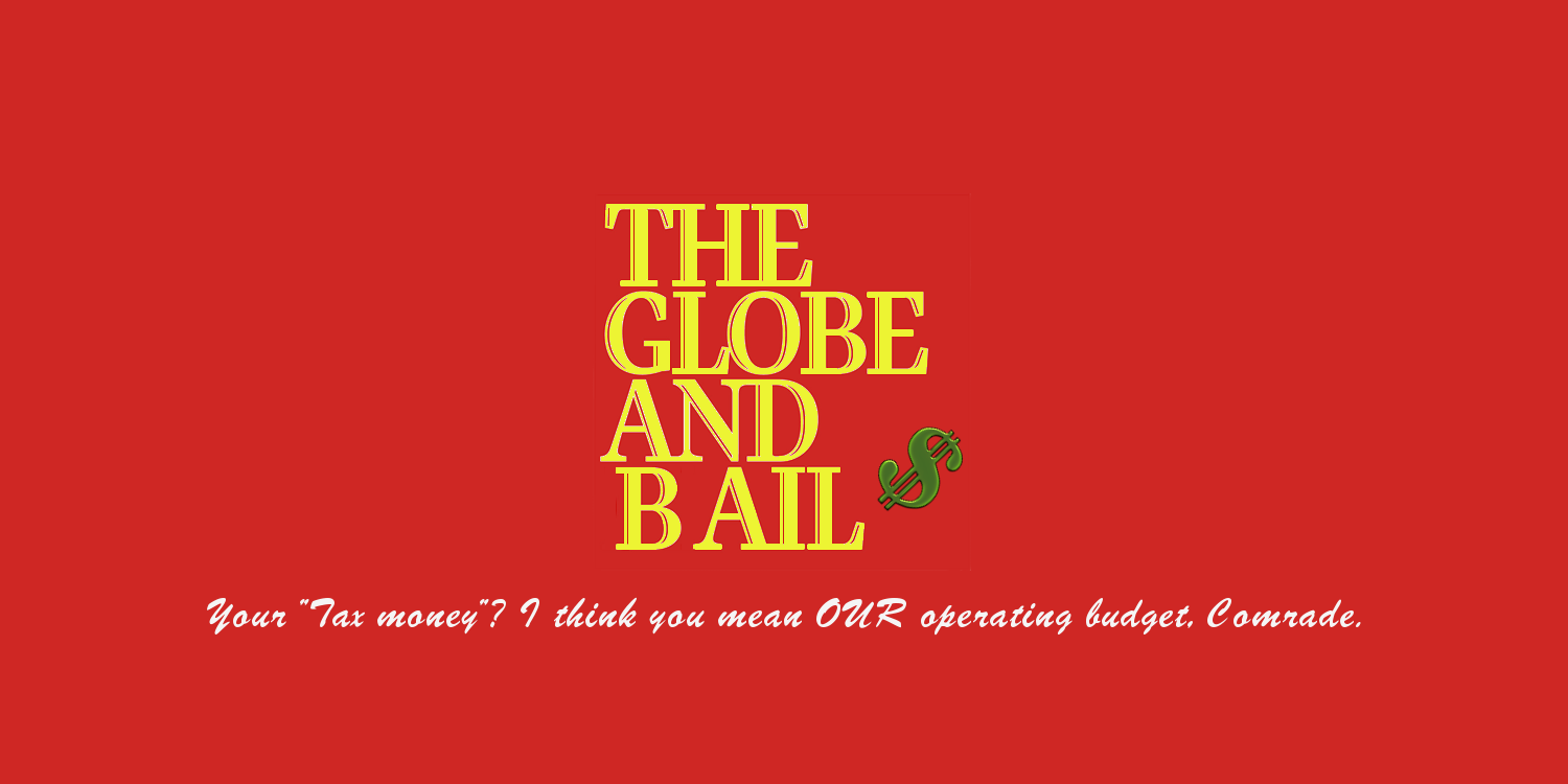 Globe and Bail.png