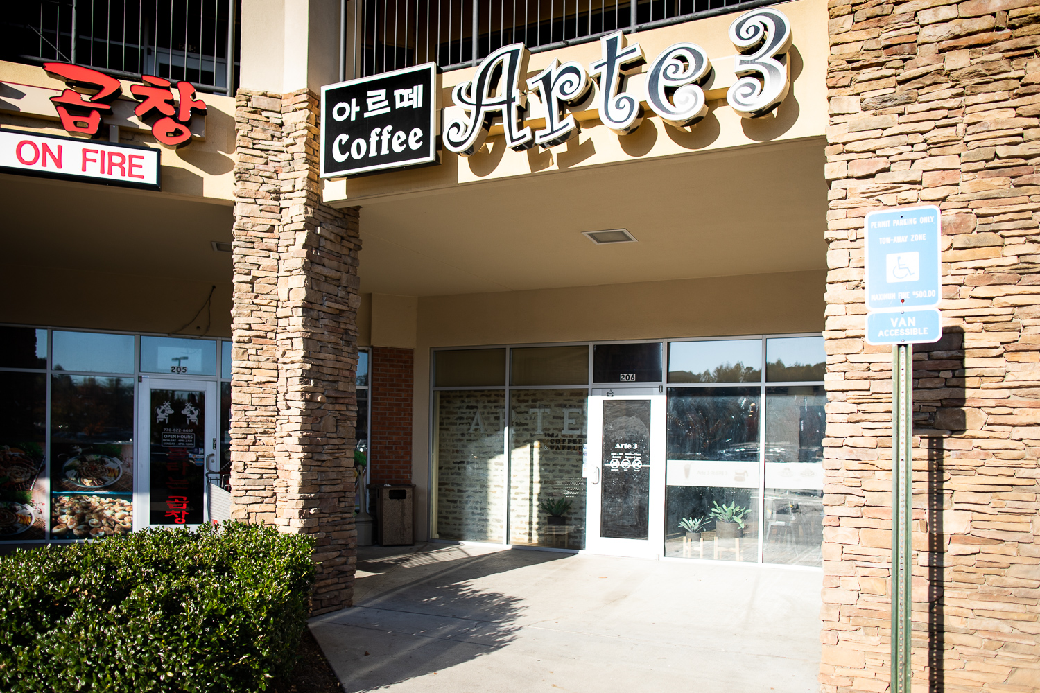 Exterior of Arte 3 Cafe in Suwanee, GA.