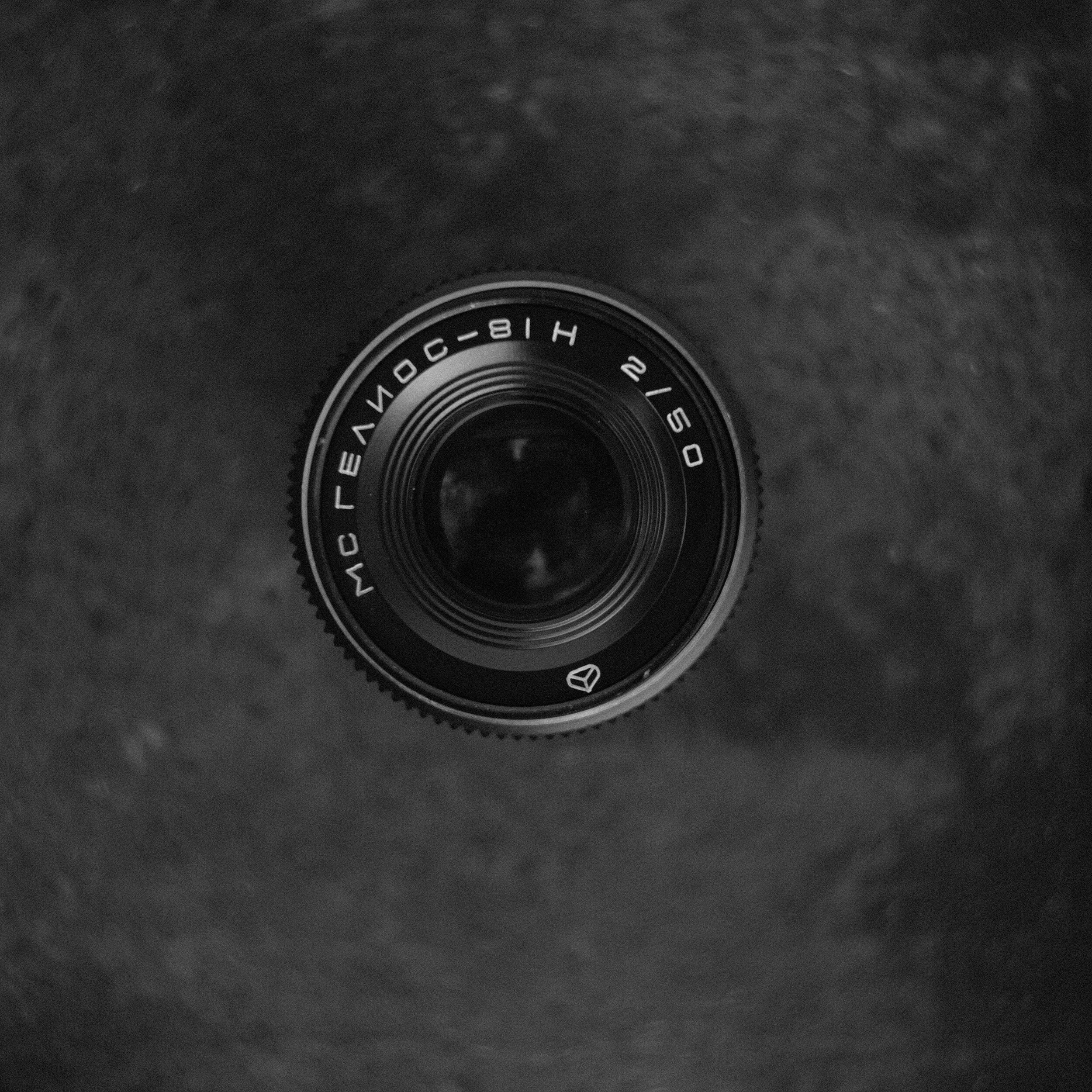 ☭ГЕАЙОС-81H☭Helios-81H, 50MM F/2 - Nikon F Mount- - Good day comrade! Come let tell you of glorious Soviet Helios camera lens. Helios lens is of top quality Soviet design. Some claim this lens merely poor copy of Zeiss Jena lens but this nothing more than counter-revolutionary propaganda! The capitalist pigs used make fun of Helios lens for being