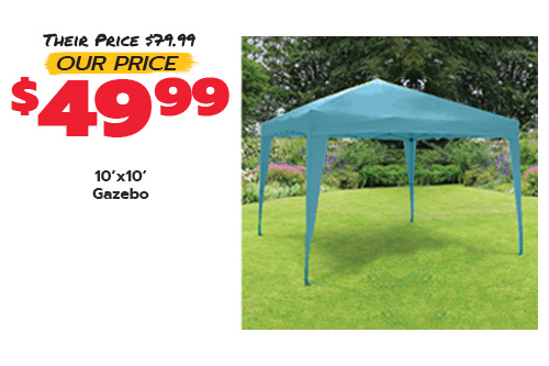featured_product_gazebo.jpg