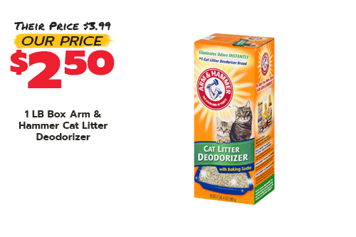 featured_product_arm_handle_cat_litter.jpg
