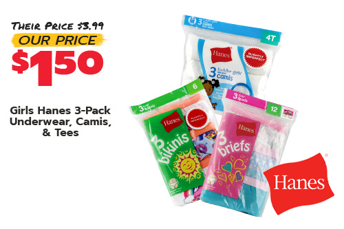 featured_product_girls_3_pack_hanes_underwear_camis_tees.jpg