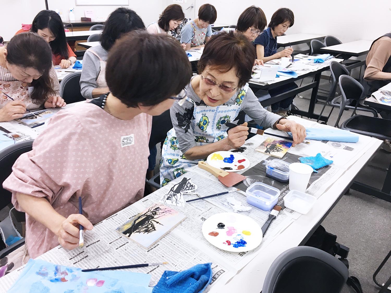2018 | Presentation NHK