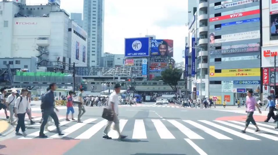 Tokyo (JP)