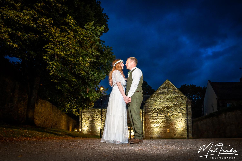 dronfield_hall_barn_summer_wedding_debyshire_photographer_photography_bride_near